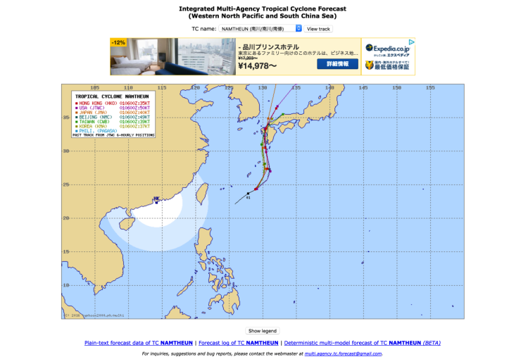 NAMTHEUN | Multi-Agency TC Forecast 2016-09-01-17-44-10