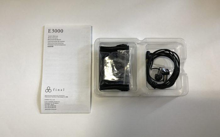 final E3000 内容物