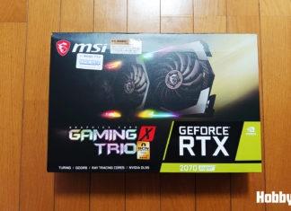 GeForce 2070 Super